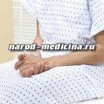 Обострение хронического сальпингоофорита