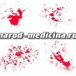 Признаки заражения крови